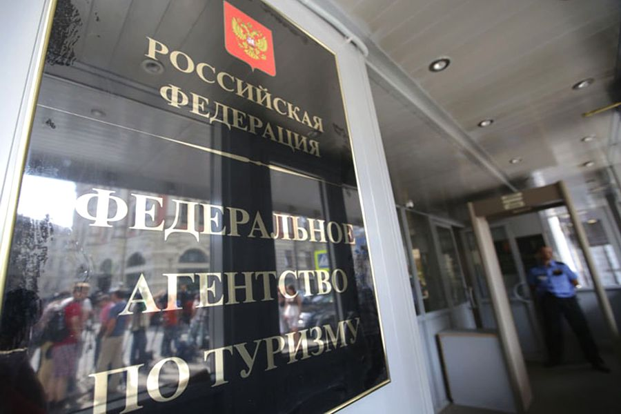 Решение Медведева: туристическую отрасль отдали в ведение вице-премьера Ольги Голодец