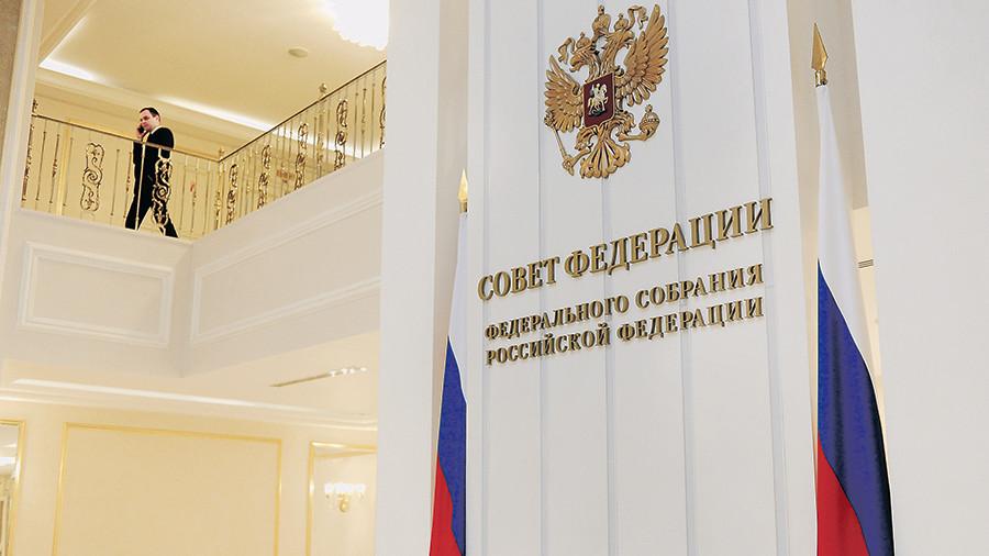 Поправки в закон о туризме одобрены Советом Федерации
