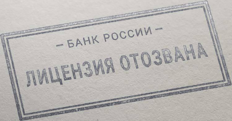 Ростуризм предупредил туроператоров о отзыве лицензии у «Центрального страхового общества»