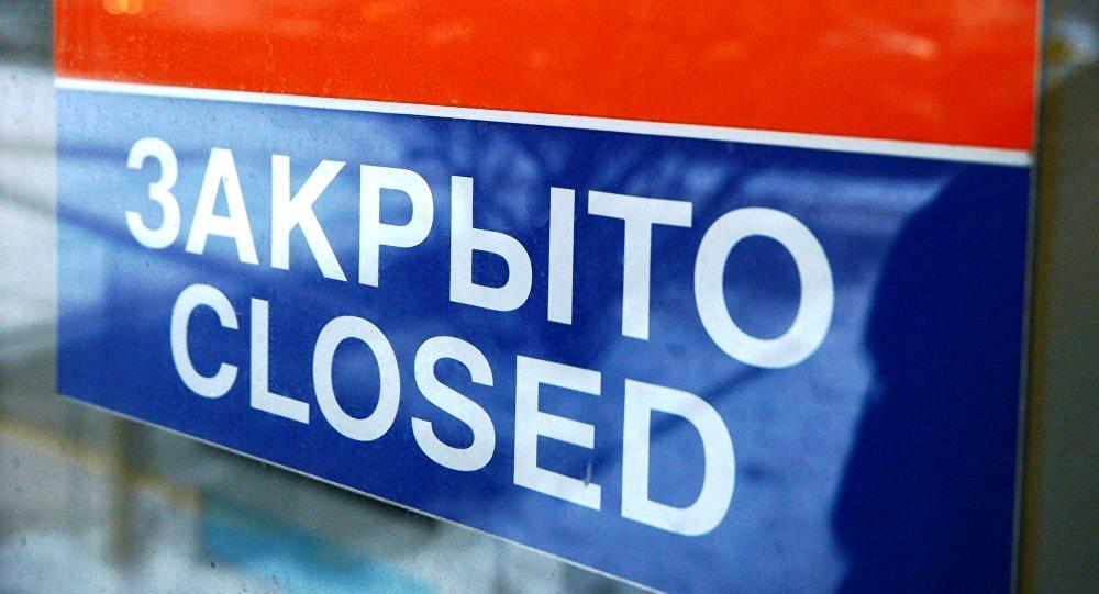 Туроператор «Матрешка-Тур» официально заявил о закрытии