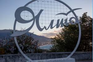 Падения спроса на отдых в Крыму в текущем сезоне не будет