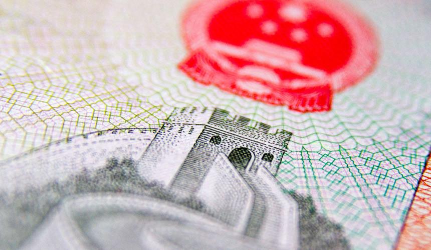 Турбизнес отмечает упрощение процесса подачи документов на визу в Китай