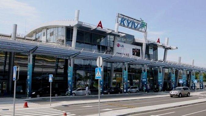 Аэропорт Киев поставил футбольный рекорд