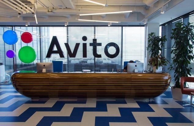 Avito запускает конкурента Аirbnb