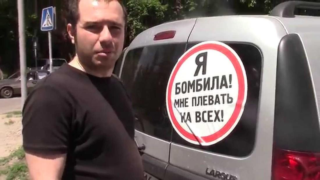 До Шереметьево за 23 тысяч рублей: таксисты наживаются на туристах ЧМ-2018