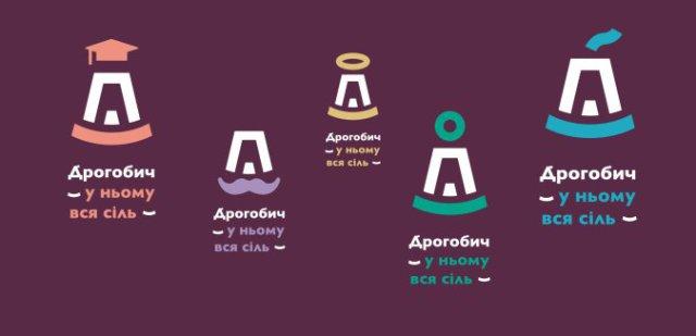 Соль, астролябия и усы Франко: как выбирали логотип города