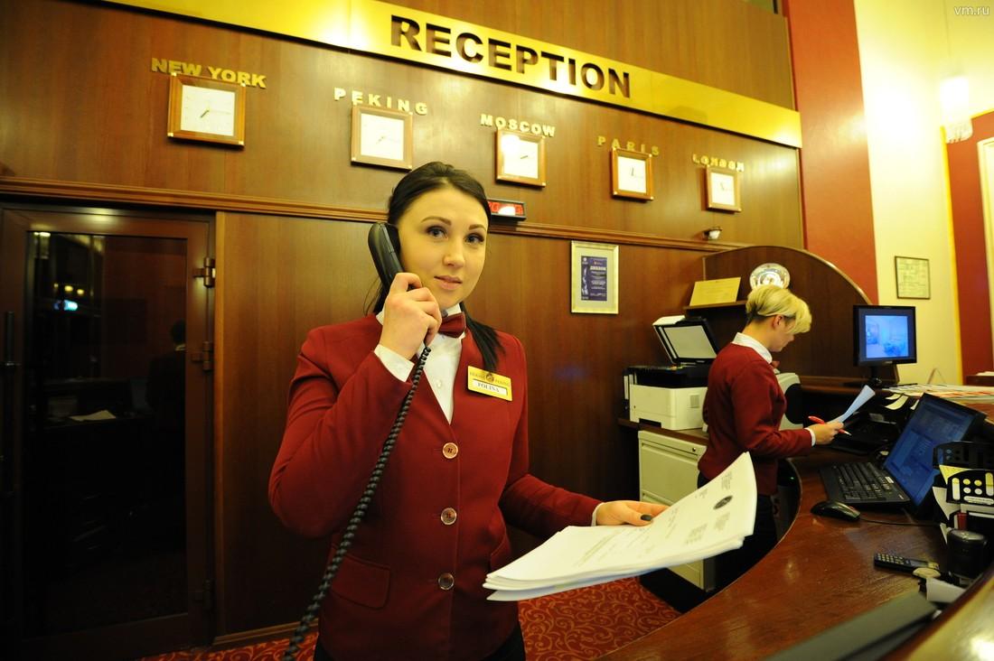 Чемпионат Мира обеспечил загрузку отелей Москвы на 90%