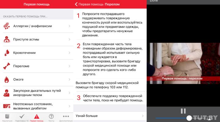 Семь мобильных приложений для путешествий, которые нужно установить перед выездом