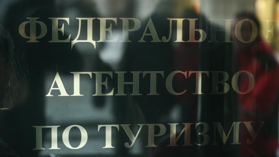 Ростуризм прокомментировал закрытие туроператора «Матрешки-Тур»