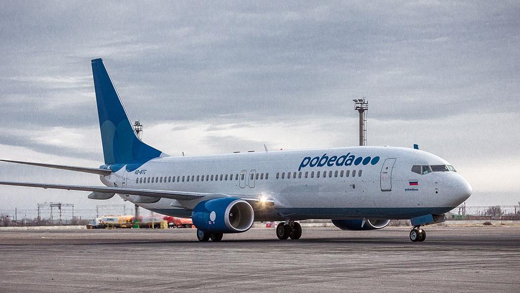 «Победа» планирует открыть рейсы в ОАЭ