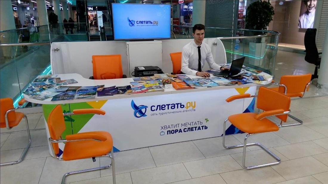Альянс Туристических Агентств пополнился сетью «Слетать.ru»