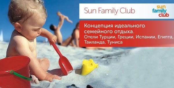 Отдых всей семьей этим летом - куда полететь?
