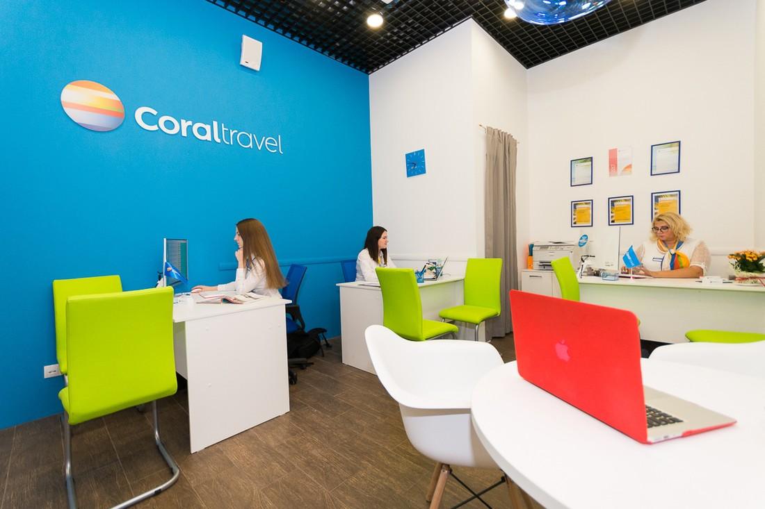 Туроператор Coral Travel изменил комиссионную политику