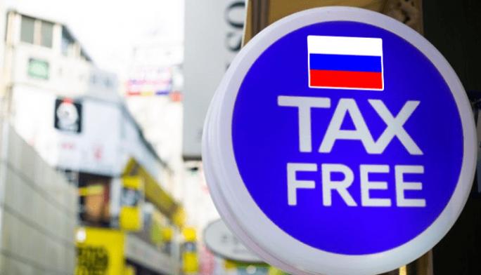 Первая статистика по отечественному tax free