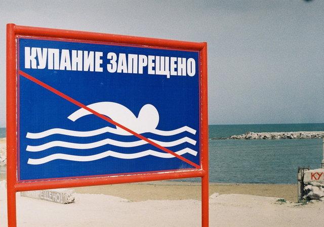 В Анапе туристам запретили купаться в море из-за холодной воды