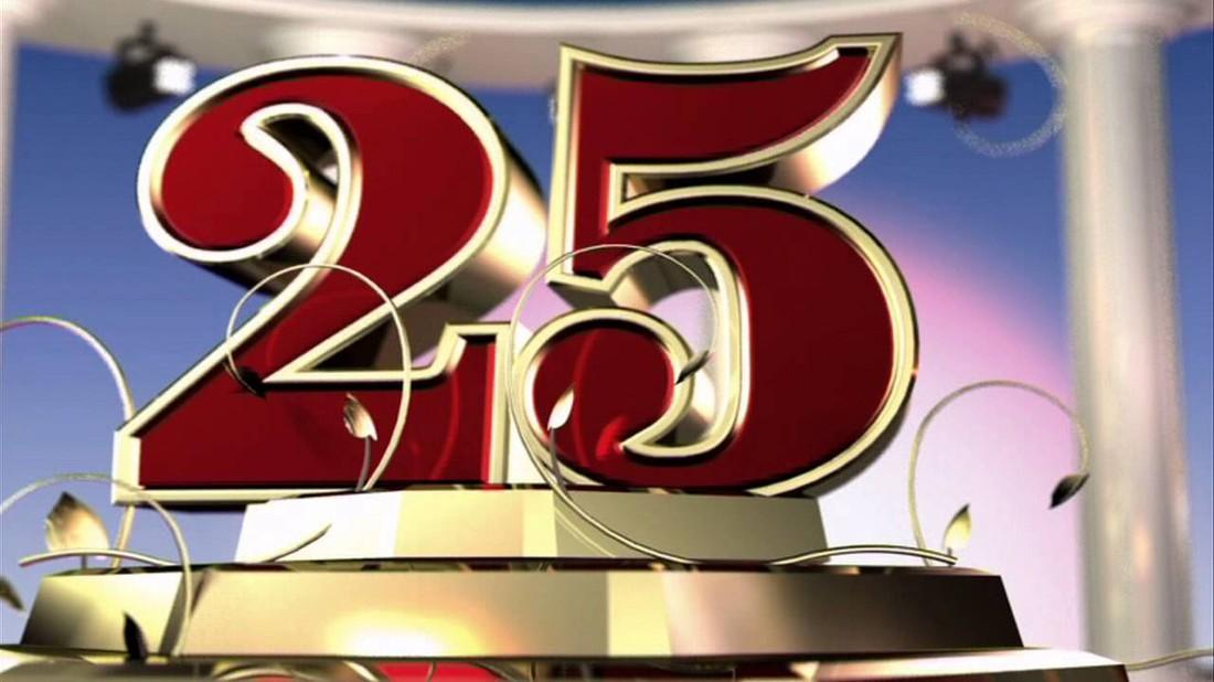 РСТ исполняется 25 лет