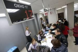 Депутаты предлагают закрыть все визовые центры в России