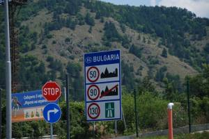 У Болгарии появилась еще одна причина отказывать во въезде