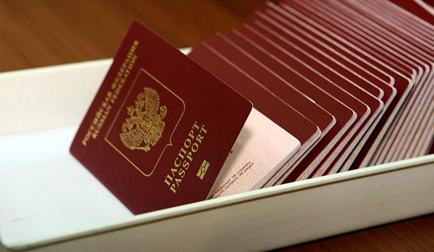 Детям из неполных семей упростят выезд за границу