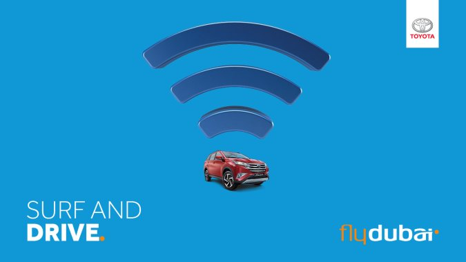 Авиакомпания подарит два внедорожника за подключение к Wi-Fi