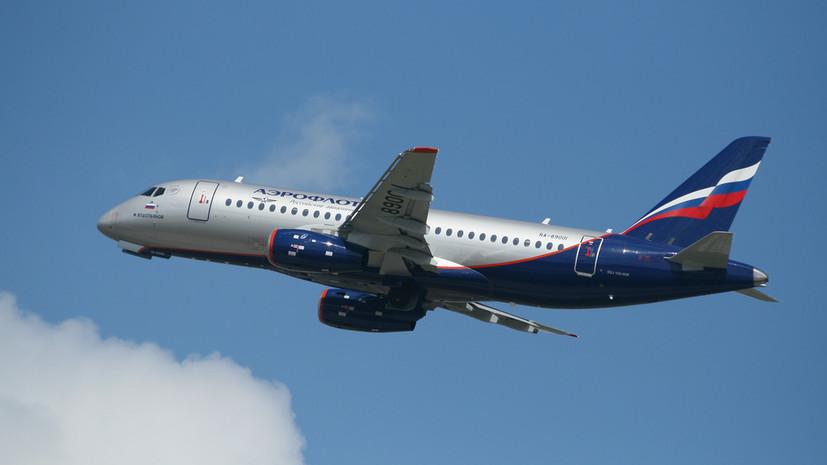 В июне российские авиакомпании увеличили пассажиропоток почти на 10%