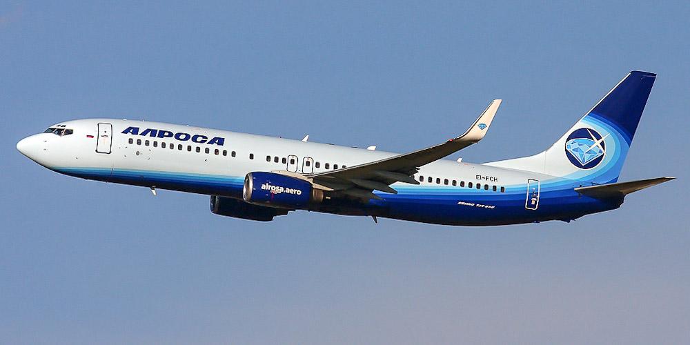 «Алроса» полетит на китайский остров Хайнань