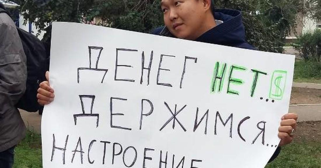 «Денег нет» - сообщил туристам туроператор «Аврора БГ»