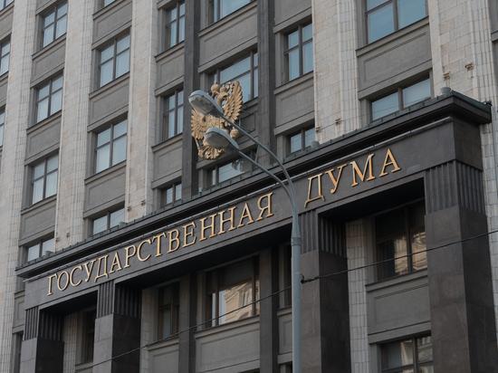 Законопроект об обязательной аккредитации ВЦ отозвали из Госдумы