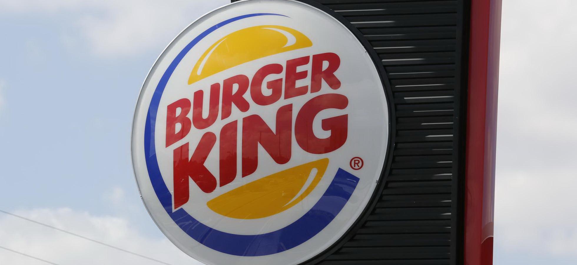 Компания Burger King España купила Megafood, крупнейший франчайзи бренда в Испании