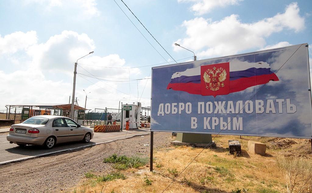 Украинские пограничники не пускают своих туристов в Крым