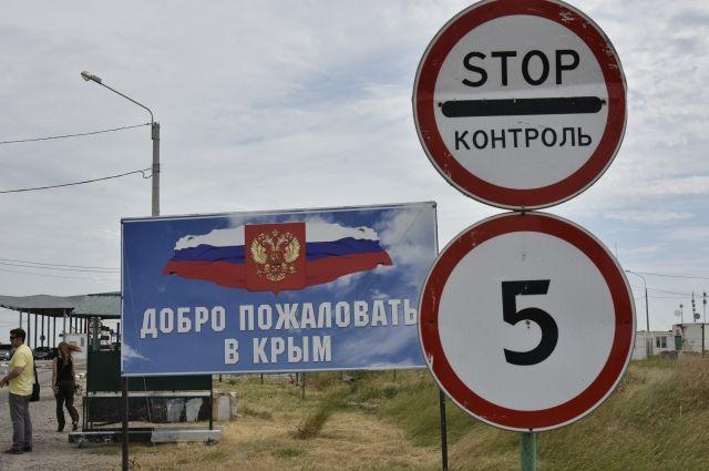 Турпоток из Украины в Крым растет