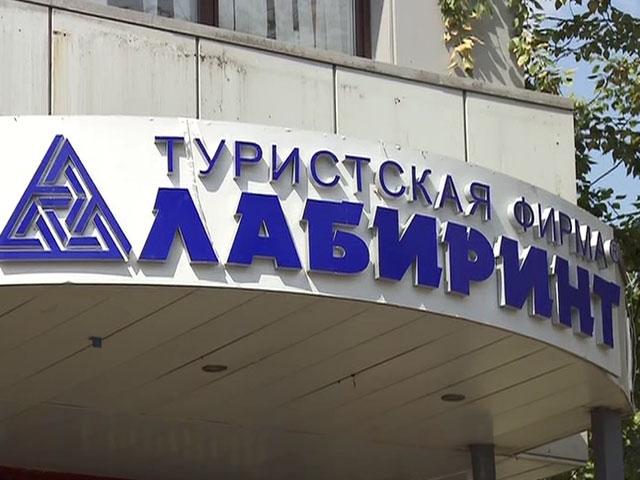 Бывший глава «Лабиринта» Михаил Шаманов может избежать наказания и вернуться в Россию