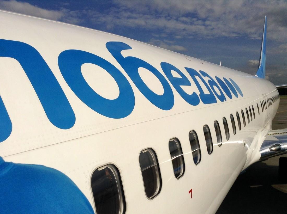 «Победа» осенью запустит три новых международных рейса