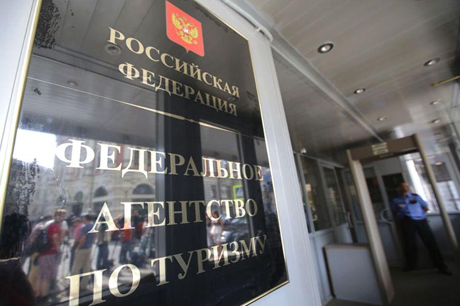 Пострадавшие от «Polar tour» агентства предложили туроператорам провести очную ставку при поддержке Ростуризма