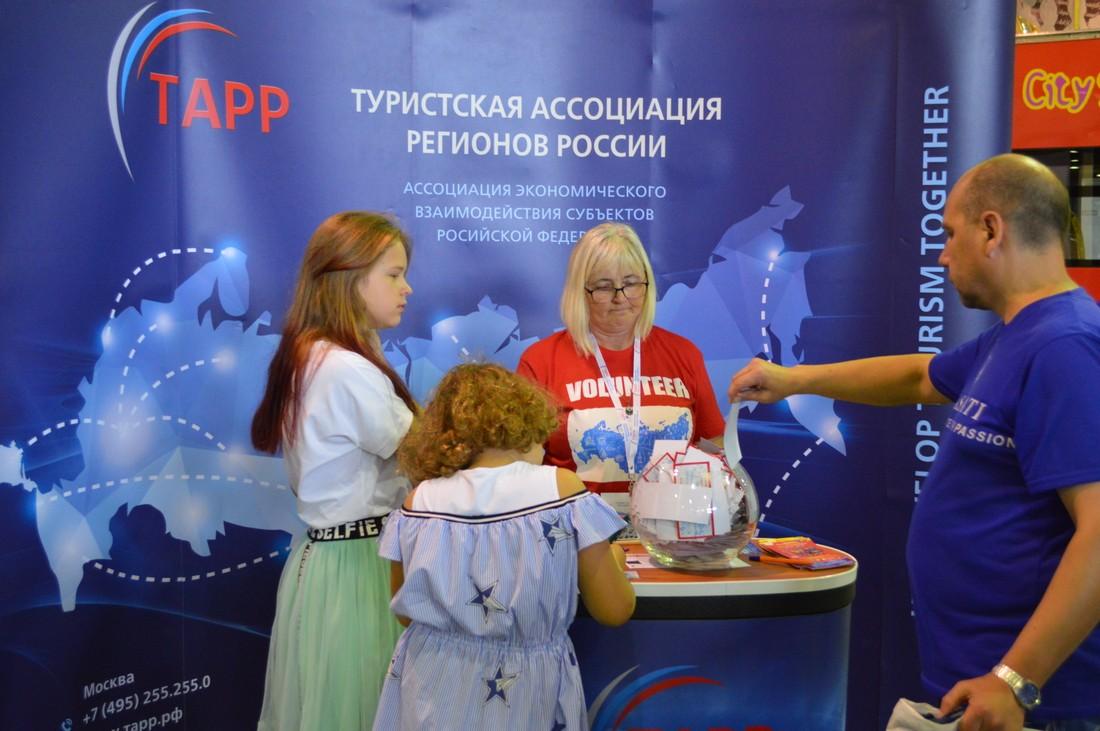 В разгар туристического сезона в Москве открылась выставка «Турнеделя-2018»: ожидается до 2 млн посетителей