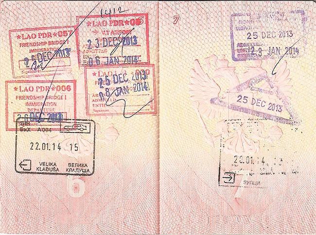 Иран отменит печати в паспорта иностранных туристов