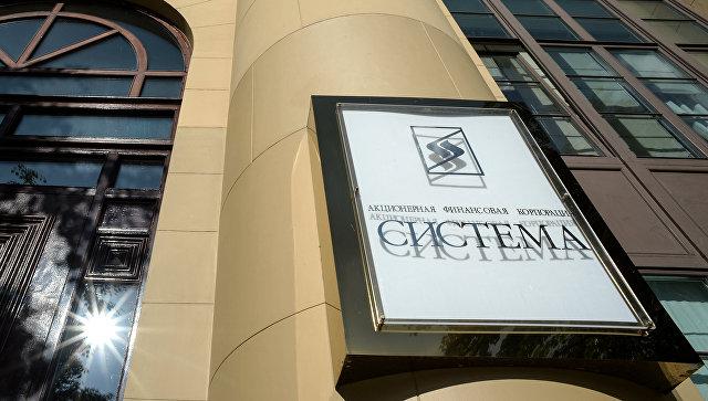 АФК «Система» проведет ребрендинг собственной гостиничной сети
