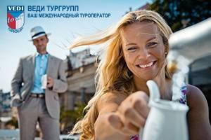 «ВЕДИ ТУГРГРУПП» снижает цены на лечебные туры в Чехию