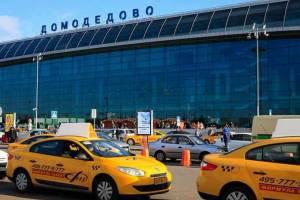 Названы города с самым дорогим и дешевым трансфером из аэропорта