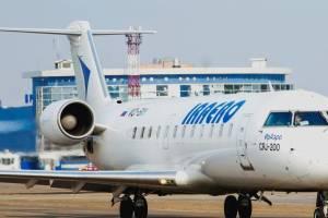 «ИрАэро» начала летать из Москвы во Владивосток. Сравниваем цены