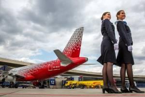 Авиакомпания «Россия» переводит рейсы из «Внуково» в «Шереметьево»