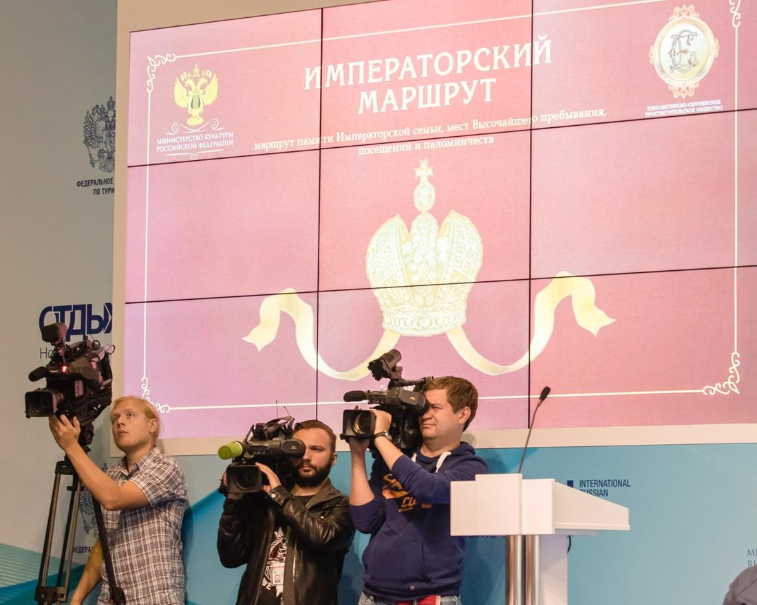 В рамках «Отдых-2018» объявят первые итоги по нацпроекту «Императорский маршрут»