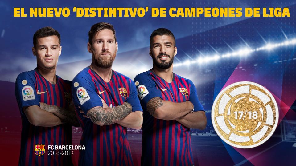 В новом сезоне «Барселона» будет играть с чемпионскими нашивками на форме
