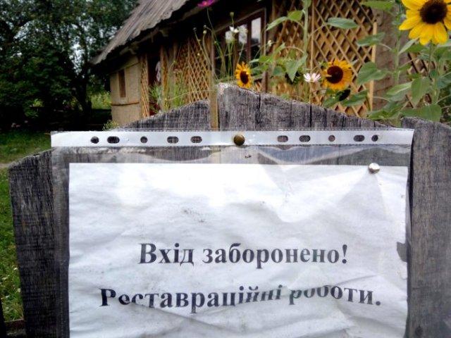 Медовая история: в Пирогово готовятся к празднику