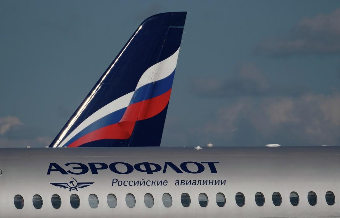 «Аэрофлот» вошел в топ-20 гражданской авиации