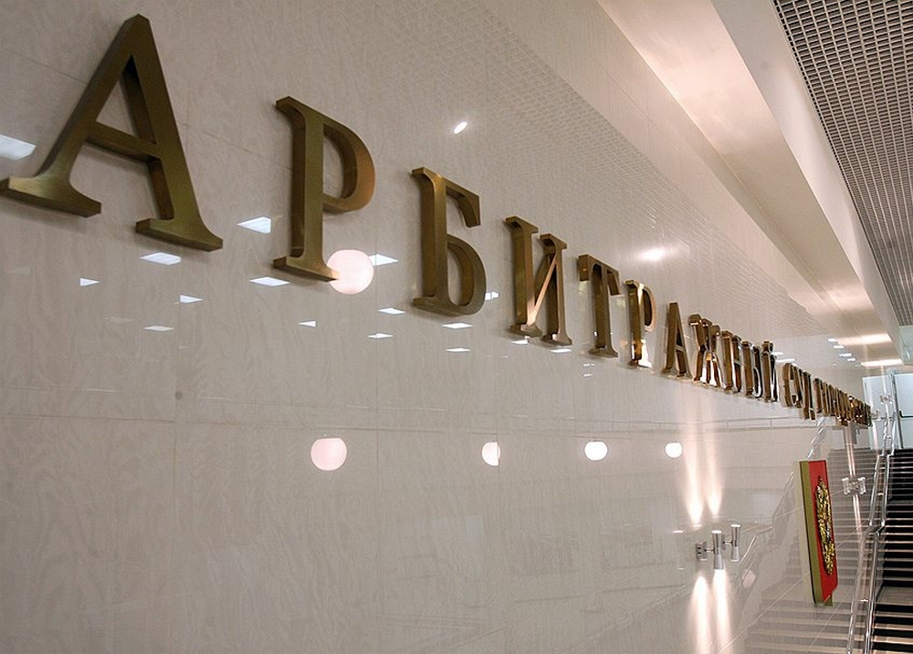 Страховщик 119 туроператоров: суд о банкротстве продолжается