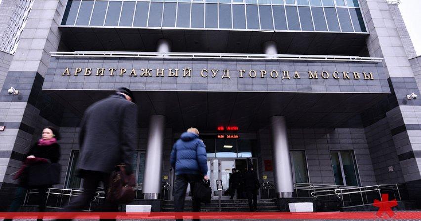 Банк подал заявление о банкротстве владельца DSBW