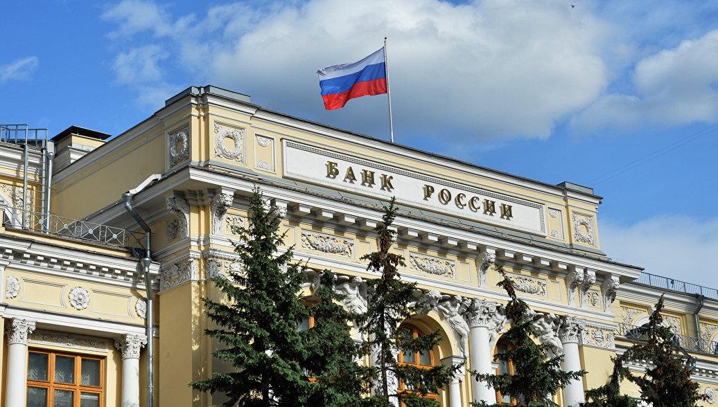 Банк России вступился за туристов DSBW и Радуга Травел пред фингарантом