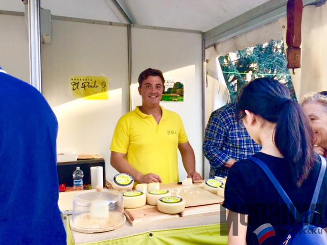 Первая ярмарка сыров Кантабрии прошла в Сантандере