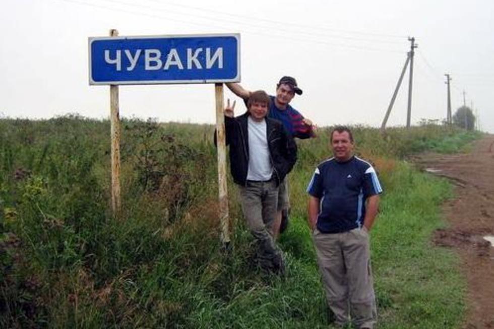 Туристы выбрали самое веселое название деревни в России